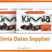 Kimia Dates Supplier