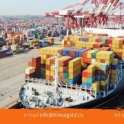 Iran Trade Statistics at Corona Period was declared