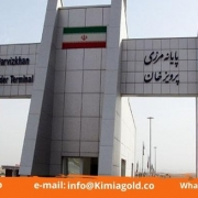 Kermanshah Province's border crossings