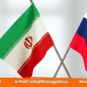The operation of the Iran Russia permanent navigation line as a great opportunity for the export of agricultural products