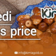 Zahedi dates price