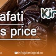 mazafati dates price