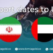 import dates to uae