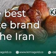 Best Dates brand in Iran